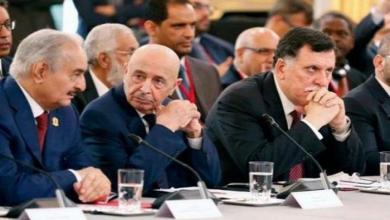 Photo of ليبيا : «اللجنة العسكرية الدولية » تجتمع في جنيف… و مساعي حوار برعاية تونس والجزائر