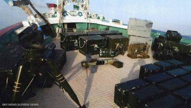 Photo of البنتاغون يعن مصادرة أسلحة إيرانية مطابقة لتلك التي إستهدفت أرامكوا