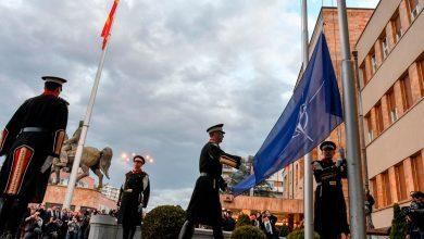 Photo of جمهورية شمال مقدونيا تصبح العضو الثلاثين في حلف الناتو