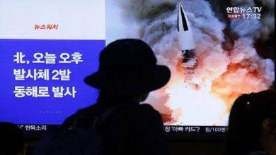 Photo of كوريا الشمالية تختبر قاذفة صواريخ ضخمة متعددة الفوهات