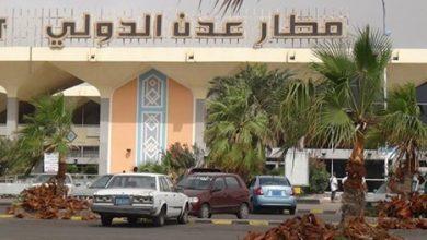Photo of توتر بين السعودية وقوات المجلس الإنتقالي في مطار عدن