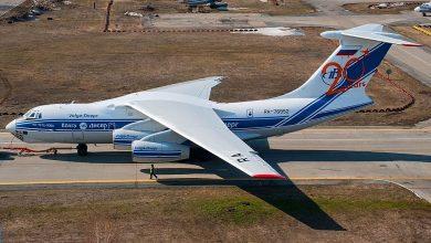 Photo of روسيا تجري اختبارات لتطوير طائرة النقل اليوشين IL-76MD-90A