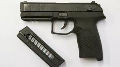 Photo of شركة روستيخ تطور أقوى رصاصة مسدس في العالم !!