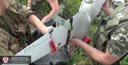 القوات الأوكرانية تسقط طائرة مسيرة روسية في منطقة دونيتسك