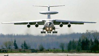 Photo of الجيش الروسي يحصل على طائرات الإنذار المبكر المتطورة