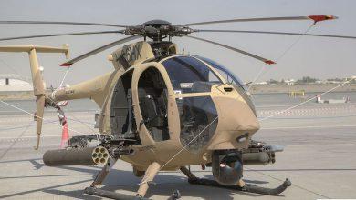 Photo of AH-6 طائرة هجوم خفيفة بمميزات عالية