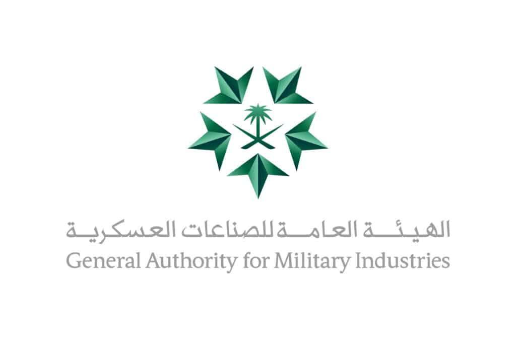 التصنيع العسكري السعودي