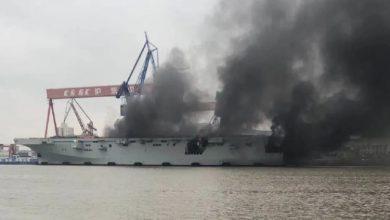 Photo of اندلاع حريق في اول سفينة هبوط صينية ..فيديو