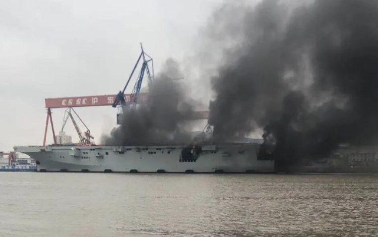 اندلاع حريق في اول سفينة هبوط صينية