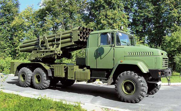 Bastion 3 نظام إطلاق صاروخي أكراني ..تعرف مميزاته