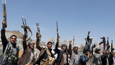 Photo of بعد 30 عامًا من حلم الوحدة ، اليمن المجزأ أمام واقع مر !