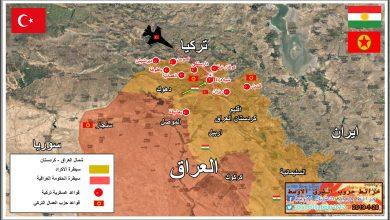 Photo of غارة تركــية على معاقل حزب العمال الكردي شمال العراق و قتل 4 عناصر