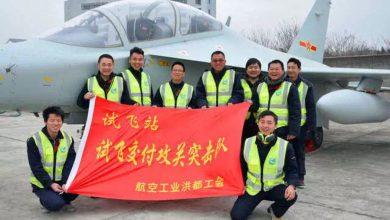 Photo of طائرة البحرية الصينية  JL-9G تقوم بأول طلعاتها