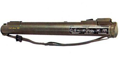 Photo of Zolja قاذفة صواريخ يوغوسلافية مازال قيد الإستخدام رغم قدمه