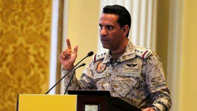 Photo of التحالف : يعلن إسقاط طائرتين مسيرتين أطلقهما الحوثيون صوب خميس مشيط