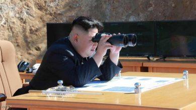 Photo of بعد تهديد ووعيد.. كوريا الشمالية تعلق خطط التحرك العسكري ضد كوريا الجنوبية