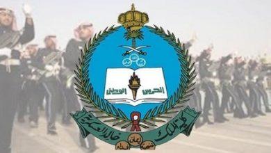 Photo of فتح باب التسجيل في كلية الملك خالد العسكرية لحملة الشهادة الجامعية