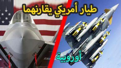 """Photo of من الافضل بينهما  """"إف-22"""" (رابتور) أم  (يوروفايتر تايفون)؟"""