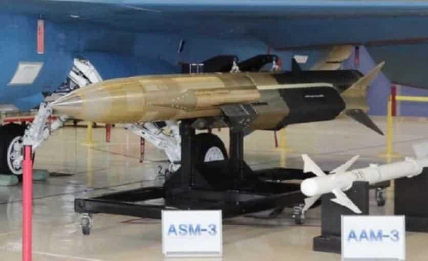 اليابان تكشف النقاب عن نسخة جديدة من صاروخها المضاد للسفن للمرة الأولى