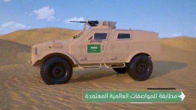 """Photo of شاهد: أول ظهور لـ""""مدرعة عسكرية سعودية """" صناعة محلية بمواصفات عالمية"""