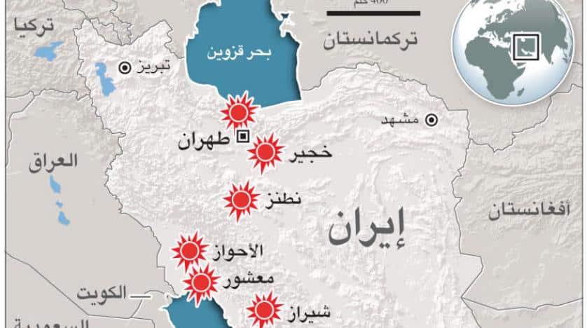 هجمات إيرانية ضد إسرائيل كادت تؤدي لكارثة ..تفاصيل مثيرة