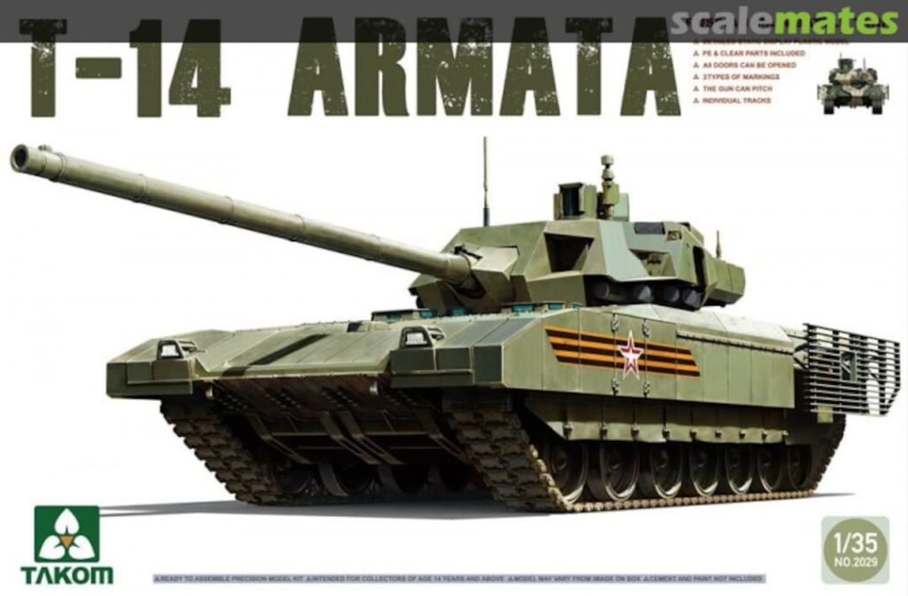 روسيا تسعى لبيع دبابة T-14 Armata لعدة دول بينهم مصر