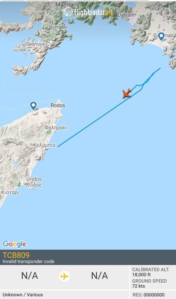 رصد طائرة مسيرة للمخابرات التركية بالقرب من جزيرة رودس اليونانية