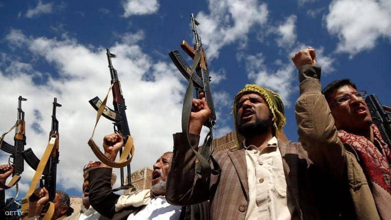 واشنطن تتجه بجدية لتصنيف الحوثيين تنظيما إرهابيا