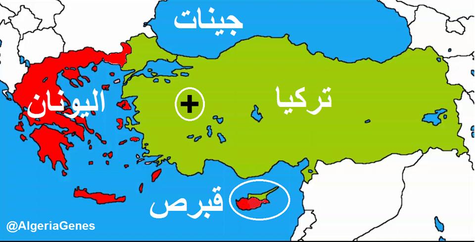 ما هدف الإجتماعات العسكرية فنية بين اليونان وتركيا بالناتو ؟