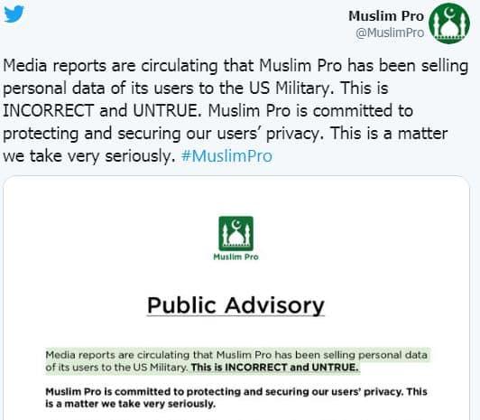إتهامات لتطبيق إسلامي شهير ببيع بيانات المستخدمين للجيش الأمريكي
