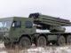أوكرانيا تطور نظام مدفعية صاروخية ثقيلة من طراز Bureviy