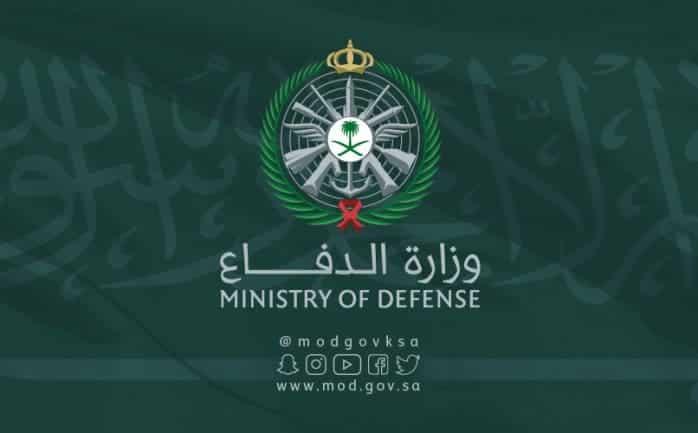 إحباط هجومًا حوثيًا بزورقين مفخخين من مدينة الحديدة وتدمير طائرة في خميس مشيط