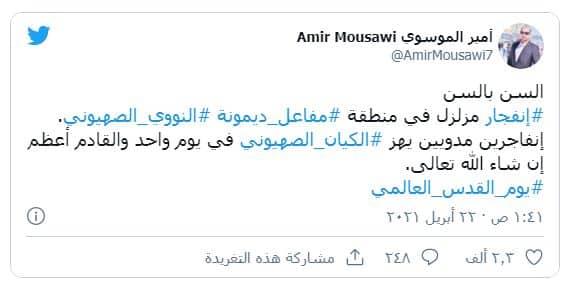 بصمات إيرانية وراء إطلاق صاروخ من سوريا على إسرائيل ومصادر تحدد نوع الصاروخ