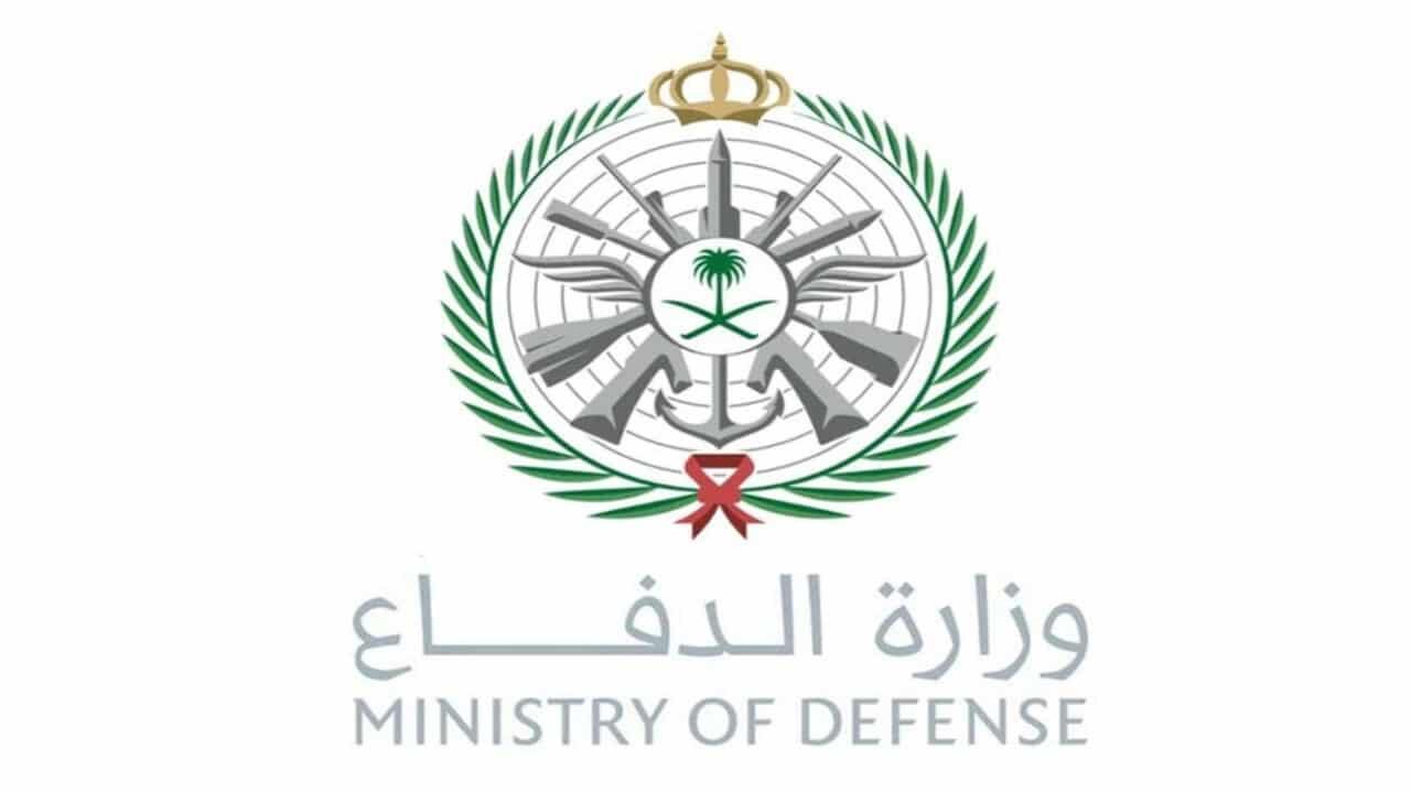 إعدام 3 من منسوبي وزارة الدفاع السعودية للخيانة العظمى