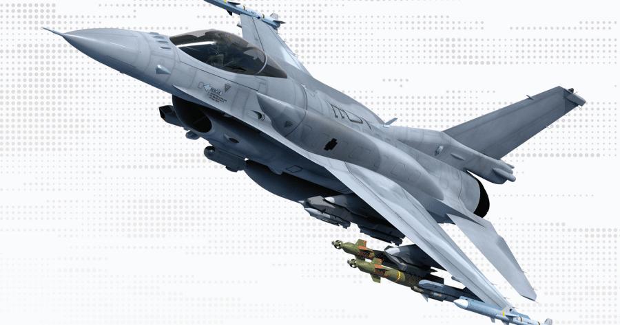 شركة لوكهيد مارتن تقدم طائرة مقاتلة أوكرانية من طراز F-16