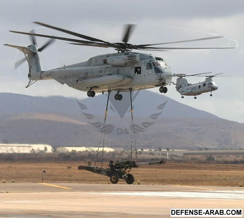 Sea Stallion Helicopter (2).jpg