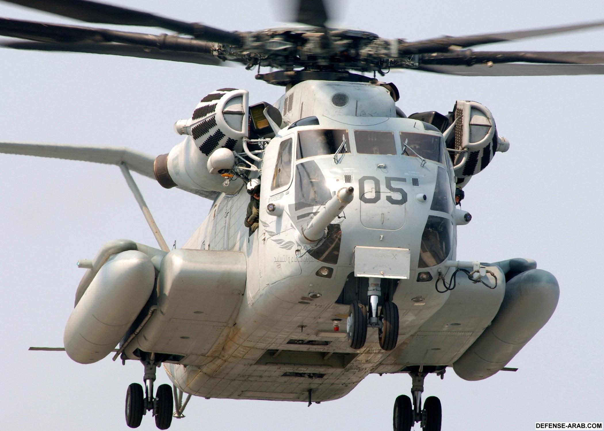 CH-53_Super_Stallion.jpg