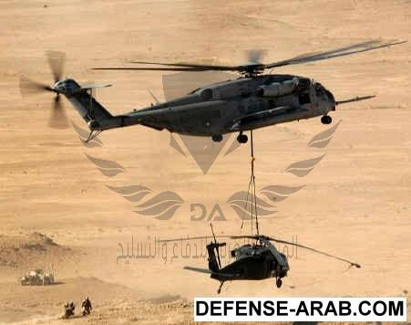 CH-53E_Lifts_UH-60_in_Iraq_lg.jpg