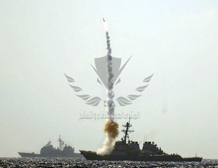 Standard-Missile-2-SM2.jpg