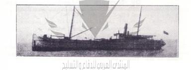 Batiments et navires ayant servie au sein de la MRM - Page 3 Attachment
