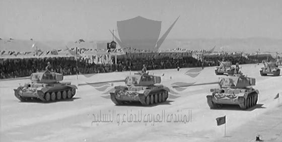 Selected Originals - King Hu4365786798685463ssein Of Jordan Reviews Arab Legion 1955 - YouTube.png