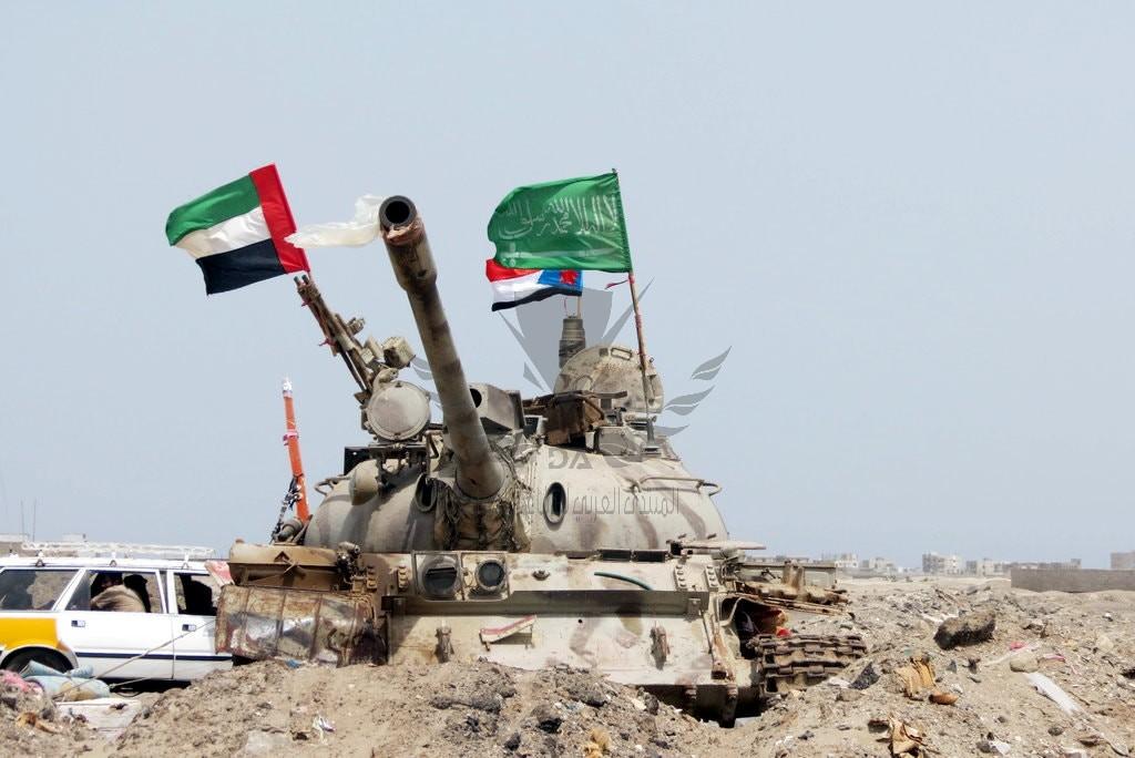 الامارات تبدأ بسحب أغلب قواتها من اليمن