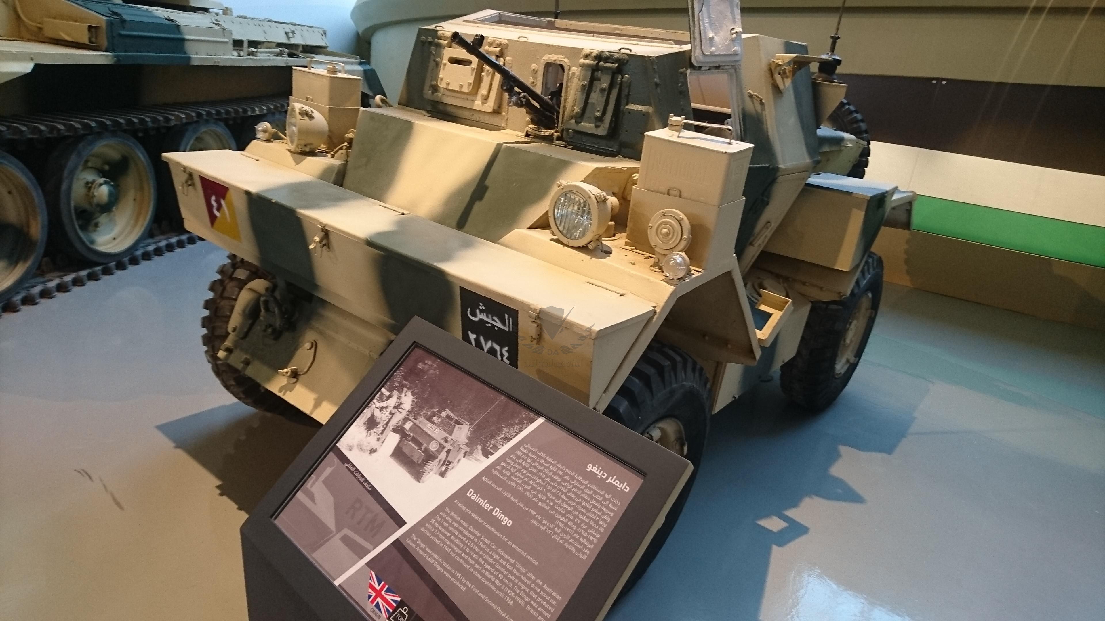 Royal_Tank_Museum_129.jpg