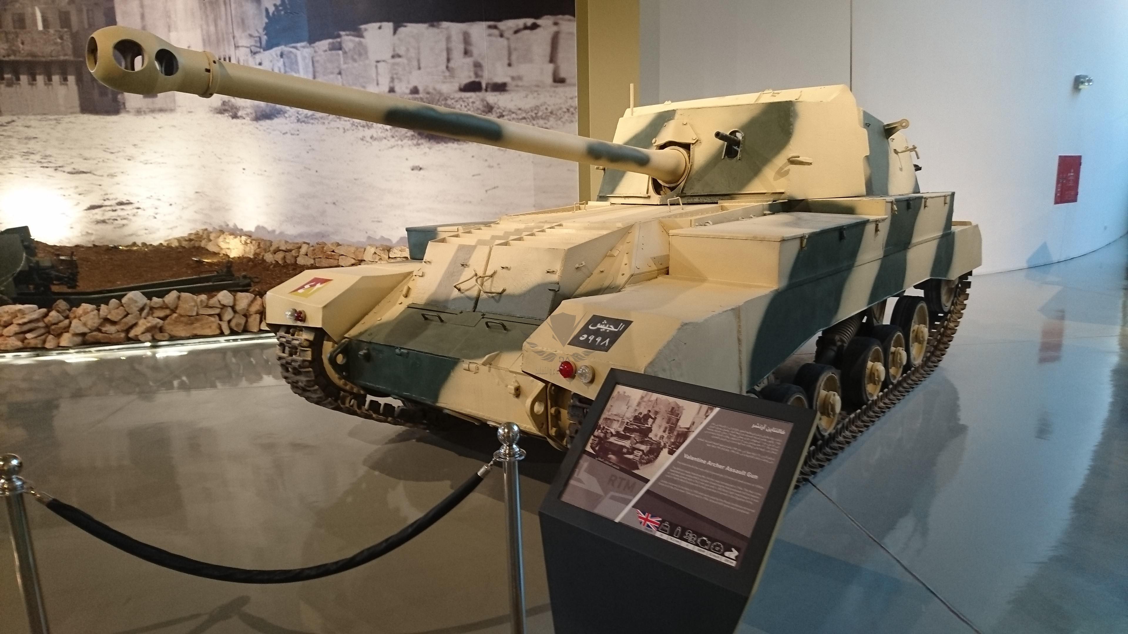 Royal_Tank_Museum_126.jpg