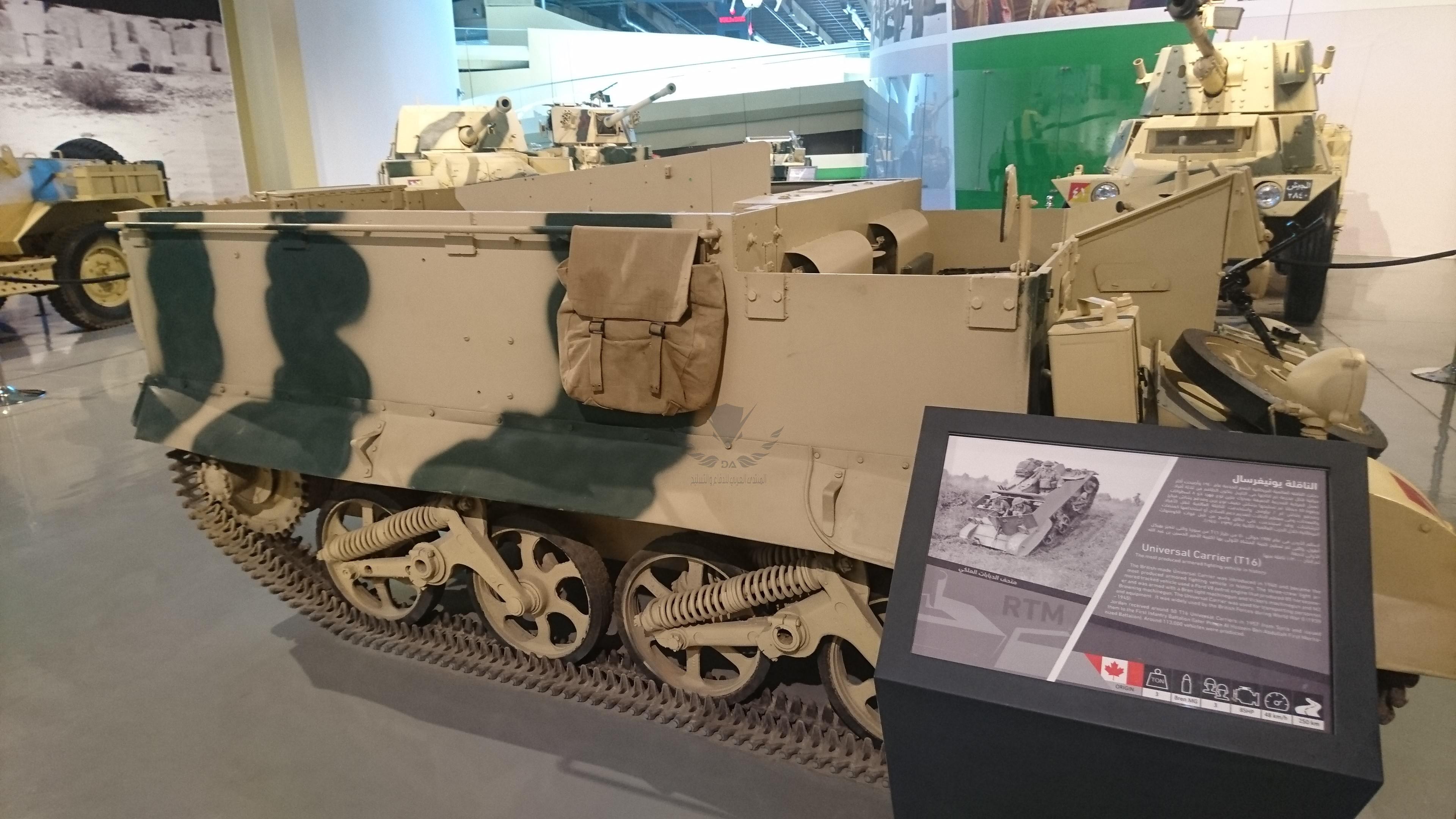 Royal_Tank_Museum_43.jpg