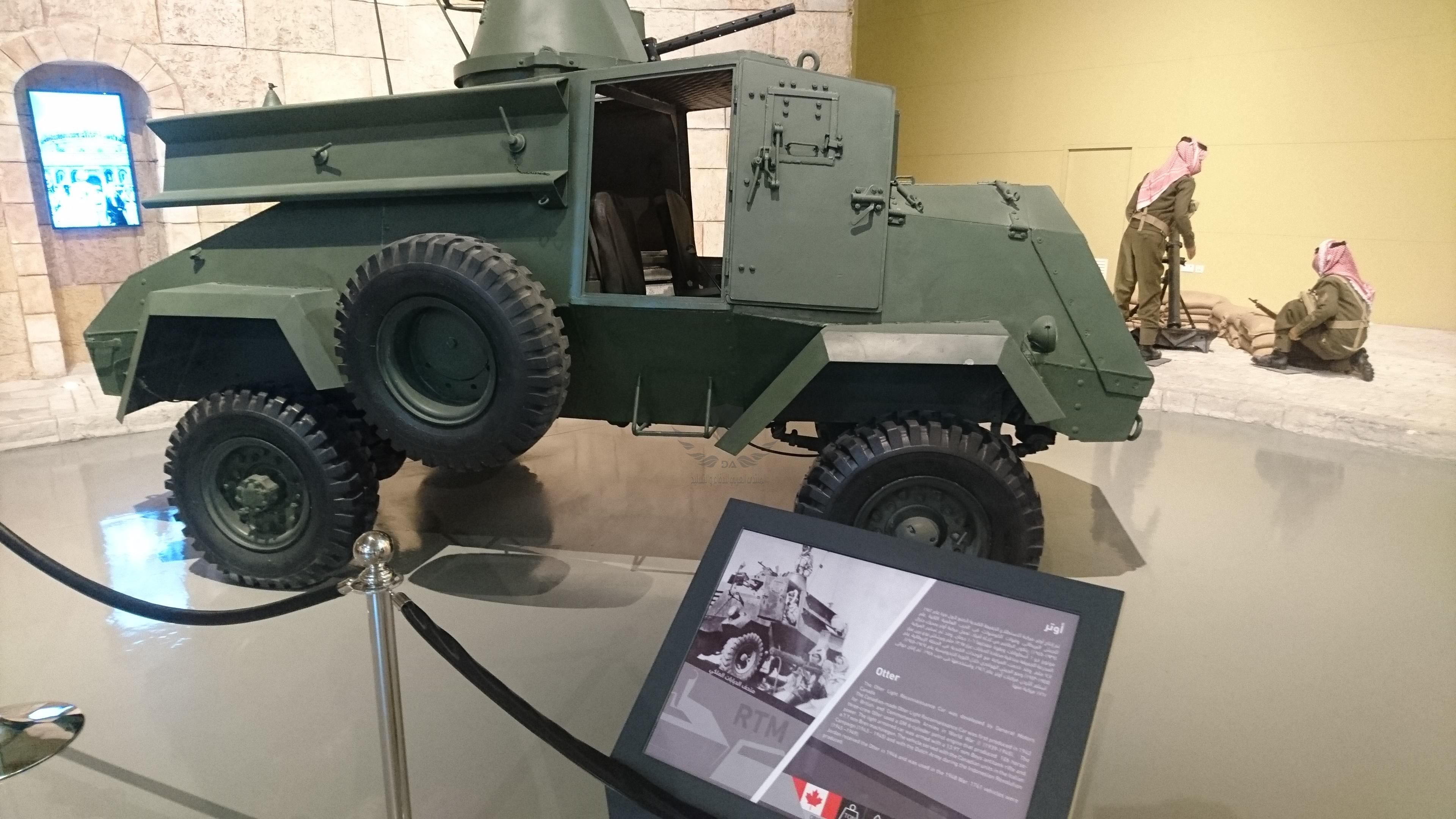 Royal_Tank_Museum_125.jpg