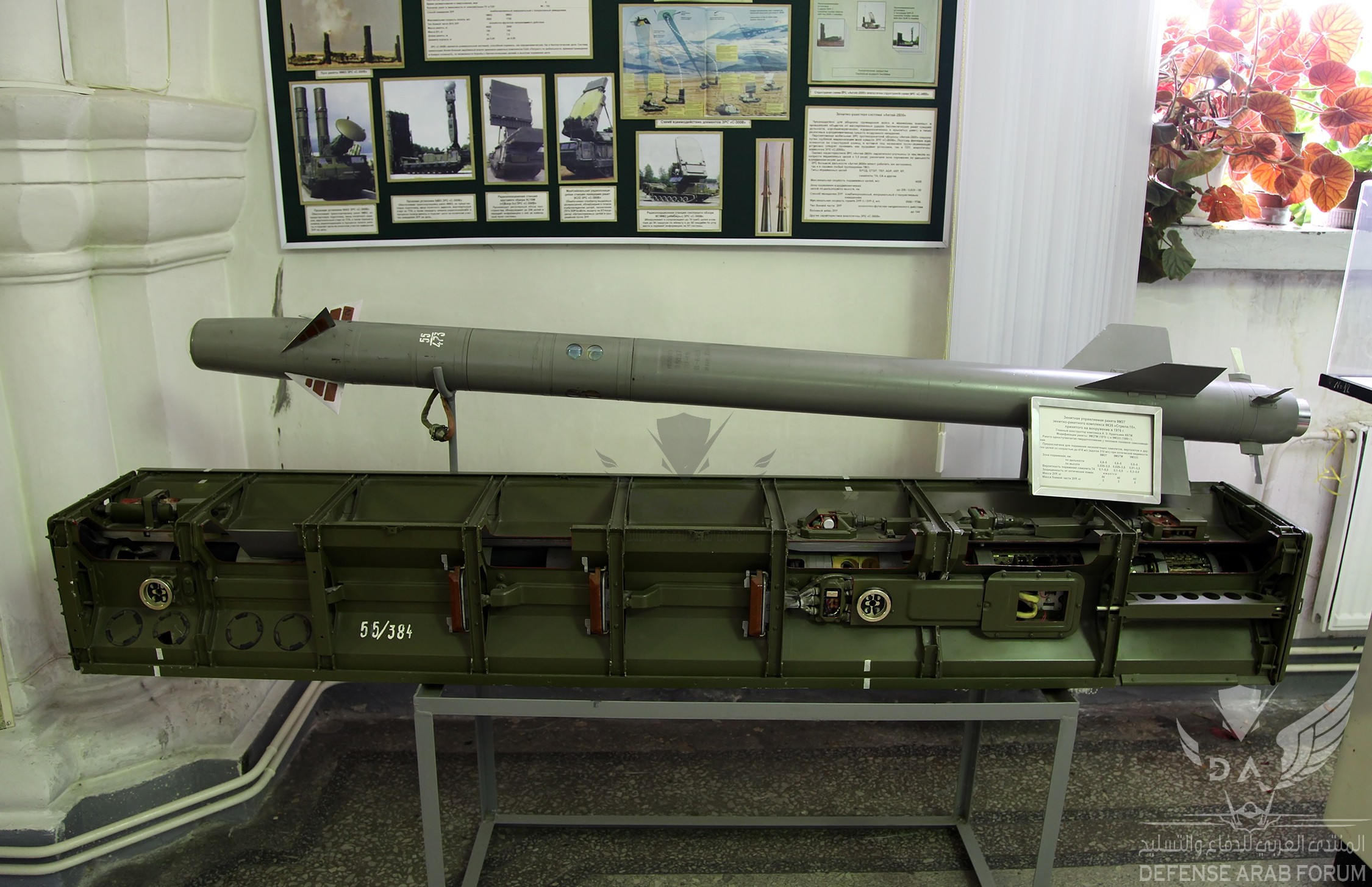 9M37_surface-to-air_missile_of_Strela-10_system.jpg