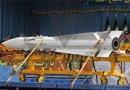 نتيجة بحث الصور عن صاروخ فكور