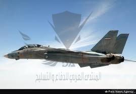 نتيجة بحث الصور عن ايران اف 14
