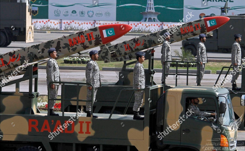 islamabad-pakistan-shutterstock-editorial-8551136m.jpg